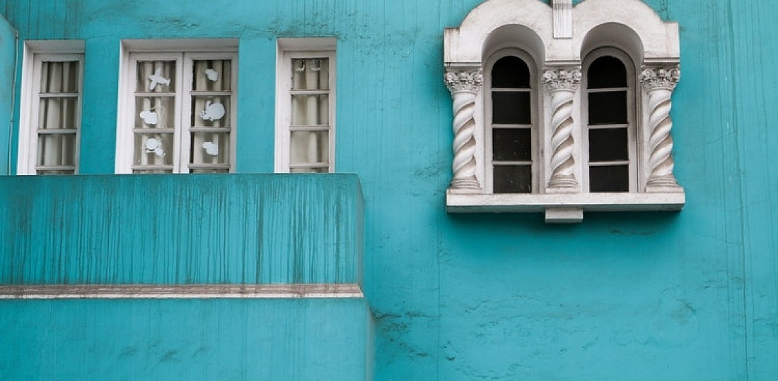 Best areas to stay in Lima, Peru
